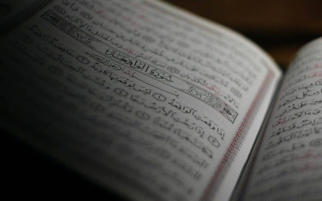 A copy of the Koran