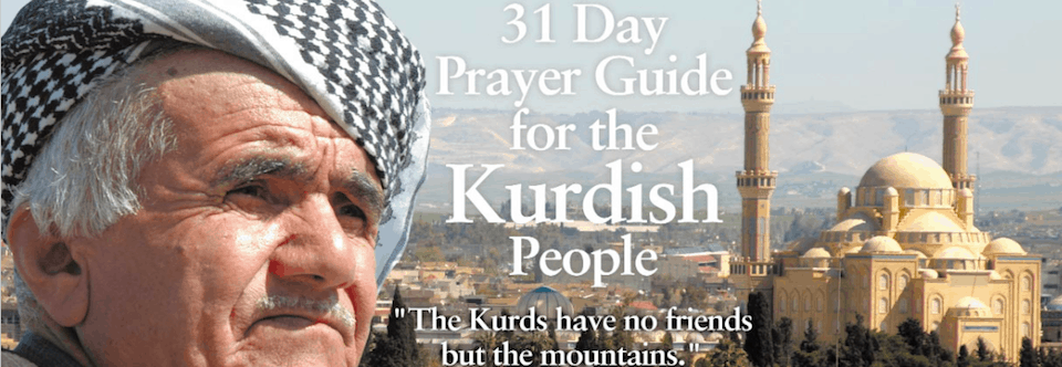 Prayer Guides